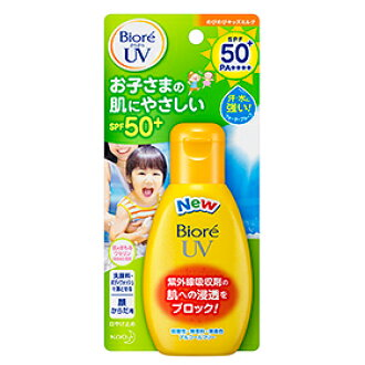 花王碧柔光滑 UV 放孩子牛奶 90 g SPF 50 +