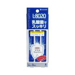 **3部kuchuppe L-8020乳酸菌漱口水軟體薄荷棍式10ml