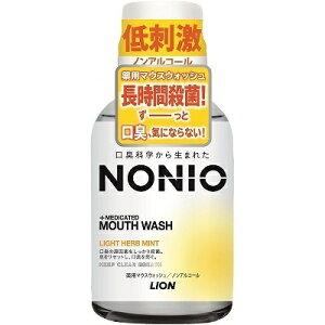 NONIO マウスウォッシュ ノンアルコール ライトハーブミント 80ml