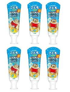 【送料無料・代引不可】ライオンこどもハミガキ ガリガリ君 ソーダ香味 40g ×6本セット