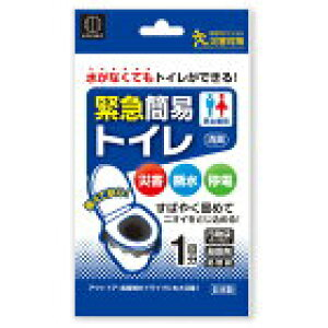 【送料無料/代引不可】小久保 緊急簡易トイレ KM-011(1コ入)*