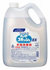 【送料無料】花王プロ ハンドスキッシュEX 手指消毒剤 4.5L×3本