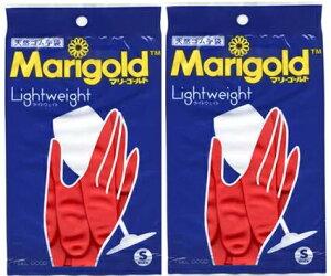 【送料無料×まとめ買い2双】オカモト 天然ゴム手袋 マリーゴールド ライトウェイト(Sサイズ)×2双(配送指定不可)