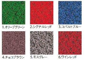 テラモト 除塵用マット ハイペアロン 900×1500mm MR-038-046【受注生産品】