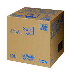 ソフトインワン シャンプー サラサラタイプ 10L 詰め替え用