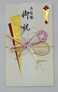 【送料無料】ご祝儀袋 のし袋 結婚祝い 替え短冊・中封筒付 鶴赤*