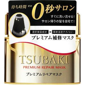 【送料無料】資生堂 ツバキ(TSUBAKI) プレミアムリペアマスク180g×5個