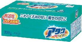 【送料無料】アタック高活性バイオEX 小 300g×24個【ケース販売品】