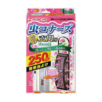 Kincho insect konarsaroma door for 250 daily fresh floral scent