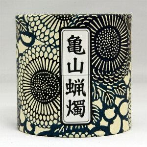 カメヤマ 五色ローソク 亀山五色蝋燭 250g (風呂敷付き)
