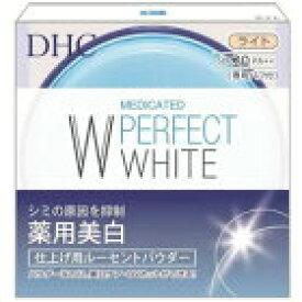 DHC 薬用パーフェクト ホワイト ルーセントパウダー ライト8g 専用パフ付 (10個セット)