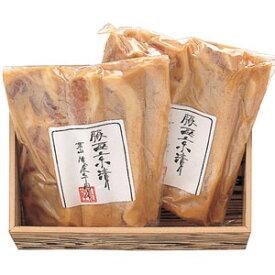 [葉山]<旭屋牛肉店>豚西京漬詰合せ/ギフト 神奈川 お土産 グルメ