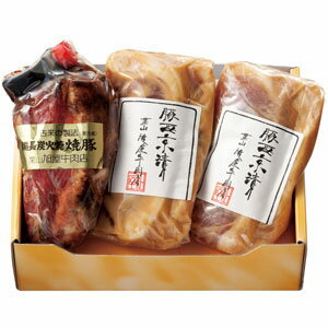 [葉山]<旭屋牛肉店>焼豚・豚西京漬詰合せ