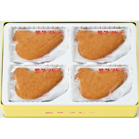 鎌倉 豊島屋 鳩サブレー 28枚缶入(2号缶)/神奈川お土産 お歳暮 御歳暮 ギフト のし対応 サブレ 焼き菓子