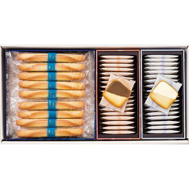 〈ヨックモック〉クッキーアソート 3種(YLD-30)/お中元 御中元 ギフト 百貨店 洋菓子 スイーツ 個包装