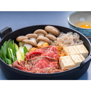 〈食の京都 丹波路〉大黒本しめじと京の肉 すき焼きセット 2人前