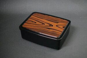 うな重 黒 木目 1段セット 【丑の日 弁当 うなぎ うな丼 テイクアウト 持ち帰り 容器】【日本製】【Made in Japan, Special price, Lacquered box, Lunch box, Celebration, Party, Picnic】*Domestic shippin