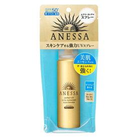 資生堂 アネッサ パーフェクトUVスプレー アクアブースター 60g anessa SPF50+