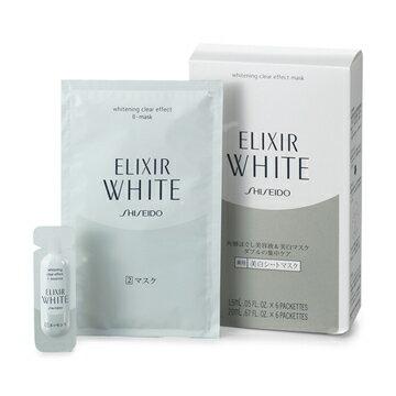 資生堂 エリクシール ホワイト クリアエフェクト マスク (6枚) 薬用美白パック 1箱