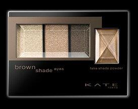 送料無料 カネボウ ケイト KATE ブラウンシェードアイズ