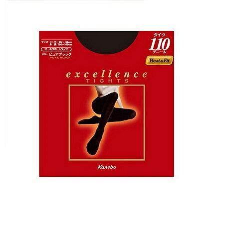 2足セット カネボウ エクセレンス 110デニール タイツ 2サイズ選べる 【kanebo excellence TIGHTS】