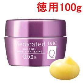 徳用サイズ100g DHC 薬用Q クイックジェル モイスト&ホワイトニング L