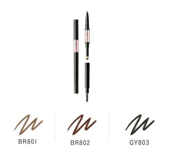 ソフィーナ オーブ クチュール デザイニングアイブロウ BR801 BR802 GY803 kao aube