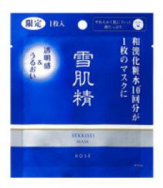 【限定発売】 kose 薬用 雪肌精 マスク 1枚入り 15mL シートタイプ