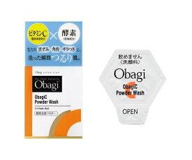 メール便送料無料 お試し 10回分 オバジC 酵素洗顔パウダー obagi