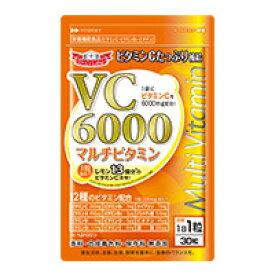 メール便送料無料 ドクターシーラボ VC6000マルチビタミン 30粒 (1袋)