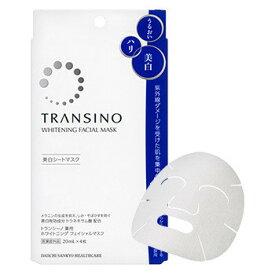 お試し トランシーノ 薬用ホワイトニング フェイシャル マスク 21mL×1枚