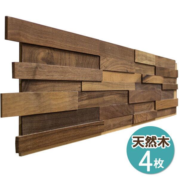 NDB1203W4|3ウッドボード(ウッドパネル 壁・ウッドタイル 壁・天然木寄木細工)ウォールナット色 4枚セット:1枚あたり2,646円 200×1200mm