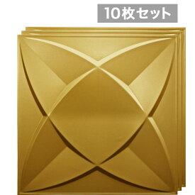 【NDZB3002GL10】3Dジン 金色 10枚セット:1枚あたり486円 300×300mm ※受注生産品