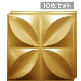 【NDZB3004GL10】3Dジン 金色 10枚セット:1枚あたり486円 300×300mm ※受注生産品