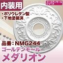 【NMG244】 メダリオン シャンデリア装飾 天井シャンデリア照明装飾