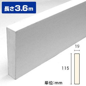 【NPV344】サンメントPVC モールディング PVC(ポリ塩化ビニル)製 ※在庫限り