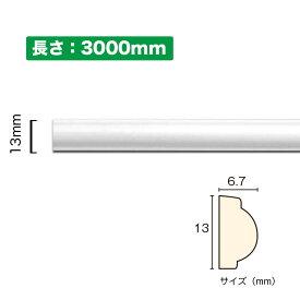 廻り縁 サニーモール モールディング PVC(ポリ塩化ビニル)製【NSN001M3】
