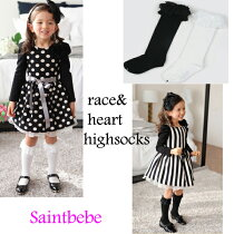 ハートレース&リボンハイソックスsaintbebe特別SALE韓国子供服キッズジュニアホワイトブラック
