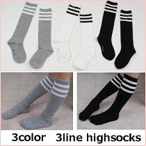 3color3ラインでシンプル可愛いハイソックス靴下スクールソックスグレー/ホワイト/ブラック