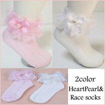 2段レース&ハートパールソックス靴下