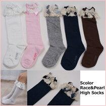 5colorレース&パールハイソックス靴下