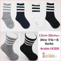 4color3ラインでシンプル可愛いクルー丈ソックス靴下スクールソックスグレー/ホワイト/ブラック/ネイビー
