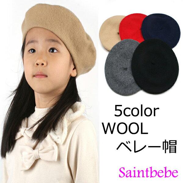 5colo ウールベレー帽 帽子