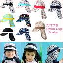 【たれが長めになって新入荷】9カラーたれつきスイムキャップ 水泳帽子