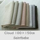 100×150 cloudくも柄 Babyサイズ洗えるキルティングマルチカバーラグマット イブル 7colorベッドシーツ ブランケット…