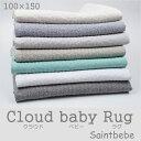 100×150 Babyサイズ洗えるキルティングマルチカバーラグマット cloudくも柄イブル7color