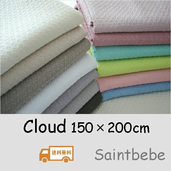 【送料無料】150×200 洗えるキルティングマルチカバーラグマット cloudくも柄イブル15color