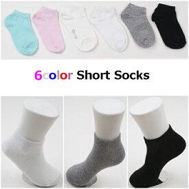 6color無地 ショート丈ソックス 靴下【メール便可】