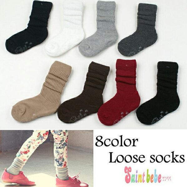 【メール便可】8color 無地ルーズソックス 靴下 スクールソックス