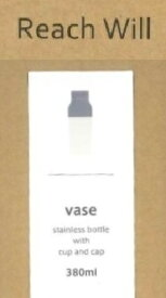 【未使用品】Reach Will / vase ステンレスマグボトル 380ml ホワイト 直径7cm 高さ約19cm 重さ204g 北欧 リーチウィル ベース RFC-38WH
